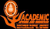 ประกาศรายชื่อและห้องสอบสำหรับนักศึกษาใหม่ ปีการศึกษา 2560