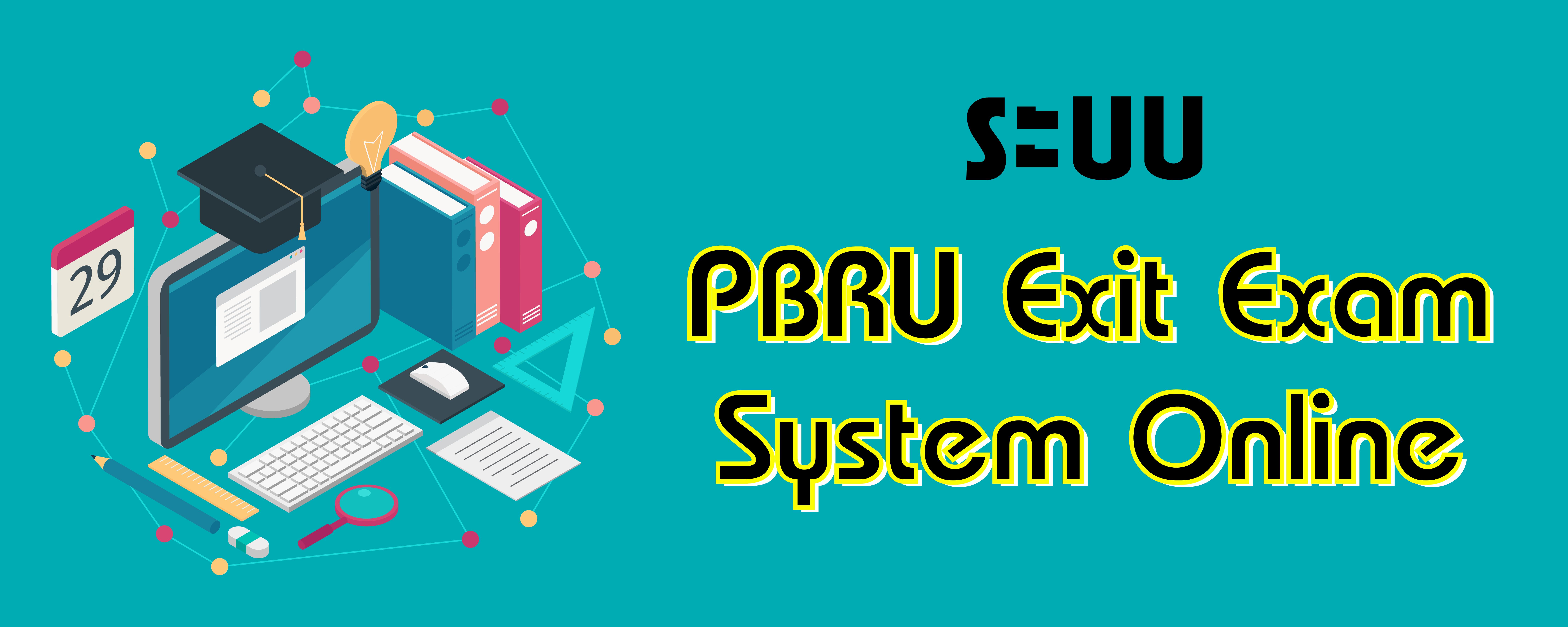 PBRU Exit Exam System Online